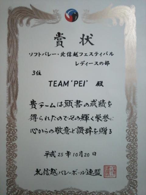 女子賞状1