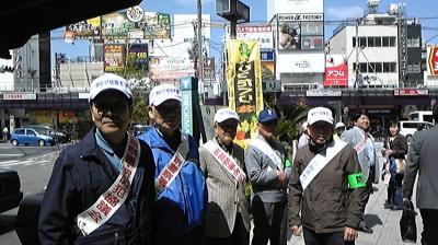 堺東駅前 ひったくり防止キャンペーン