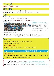 201106231709572a6.jpg