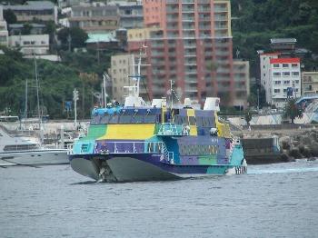熱海港のジェットフォイル