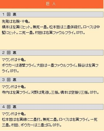 20130319_01.jpg