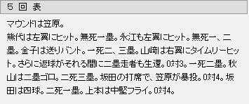 20130319_02.jpg