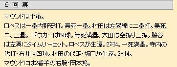 20130319_03.jpg