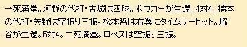 20130319_04.jpg