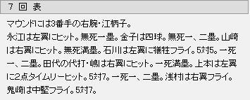 20130319_05.jpg