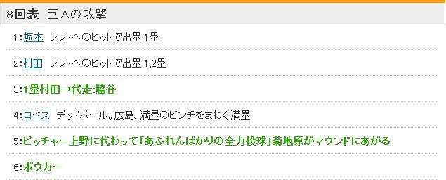 20130419_bow.jpg