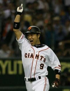 Giants_shimizu.jpg