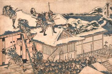 Hokusai_Chushingura.jpg