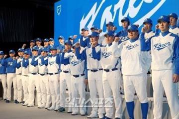WBC_Korea2013.jpg