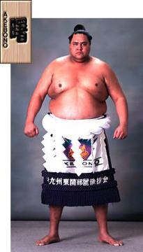 akebono_tarou.jpg