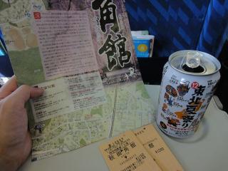 akita_shinkansen.jpg