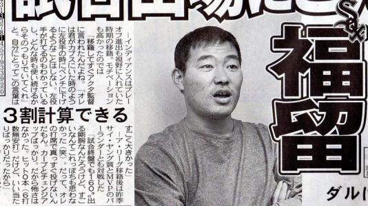 fukudome_taishitakotonai.jpg