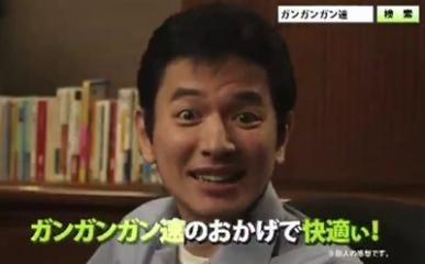 gansoku_kaiteki.jpg