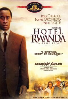 hotel_rwana.jpg