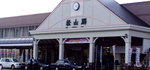 matsuyamaeki.jpg