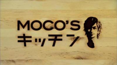 moco_logo.jpg