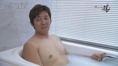 naruse_nyuuyoku.jpg