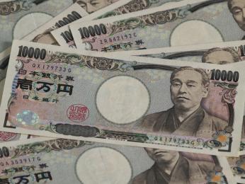 nihon_yen.jpg