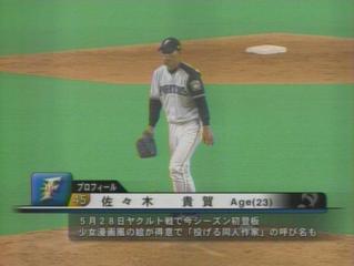 sasaki_kiyoshi.jpg