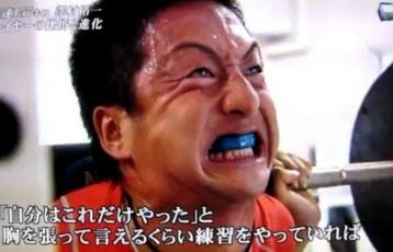sawamura_kintore.jpg