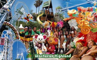 washuzan_highland.jpg