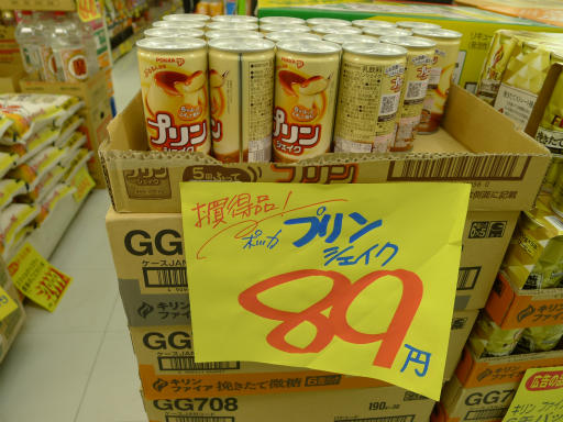 20120306・びみょー14-2