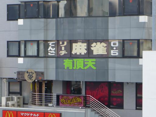 20120311・小作11