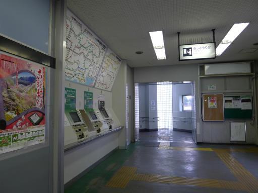 20120311・東青梅07