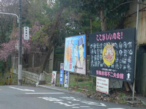 20120311・青梅 02