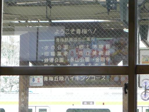 20120311・青梅 08