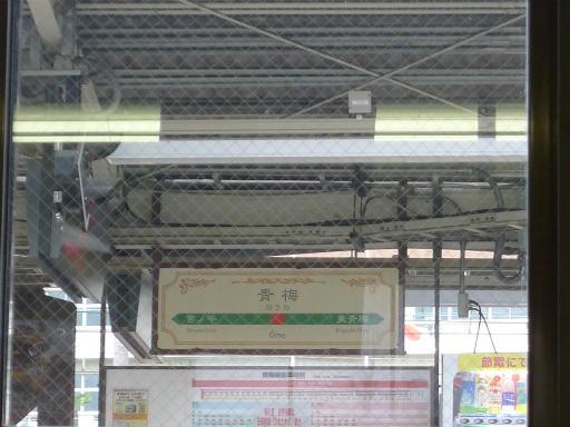 20120311・青梅 07