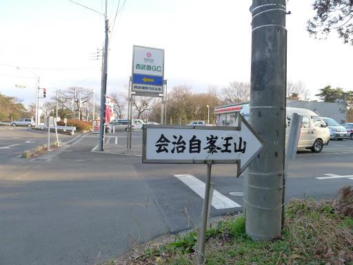 20120311・トトロ6号06