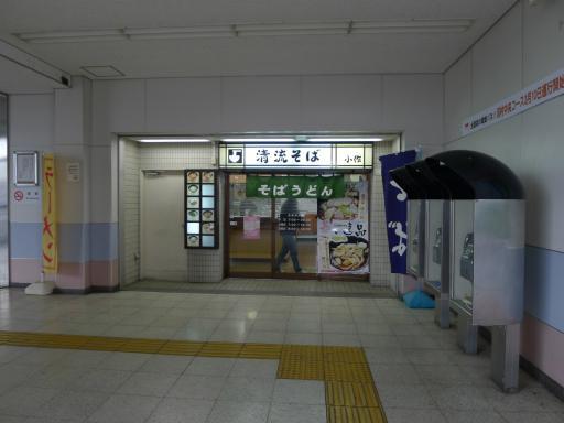 20120311・鉄写01・小作