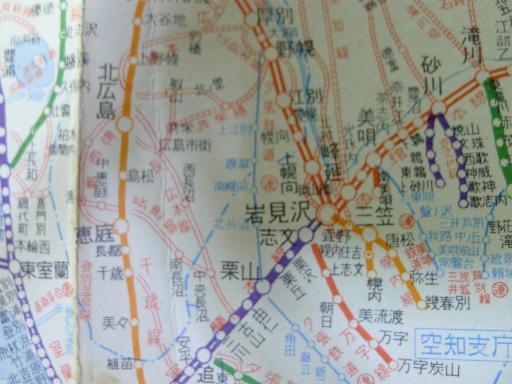 20120330・北海道昭和32年40年地図06