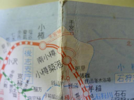 20120330・北海道昭和32年40年地図05