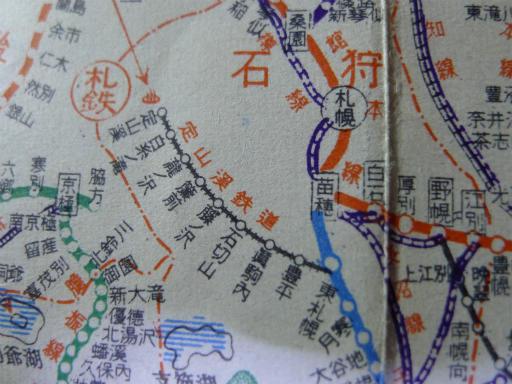 20120330・北海道昭和32年40年地図01