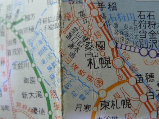 20120330・北海道昭和32年40年地図03