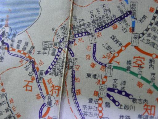 20120330・北海道昭和32年40年地図02