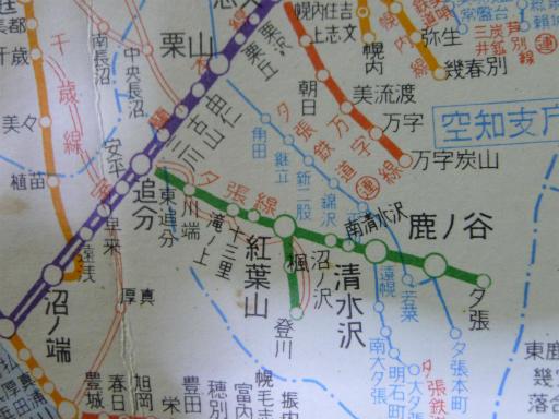20120330・北海道昭和32年40年地図07
