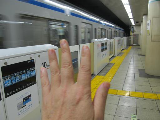 20120326・東京散歩1-12