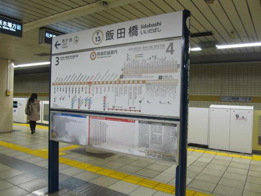 20120326・東京散歩1-11