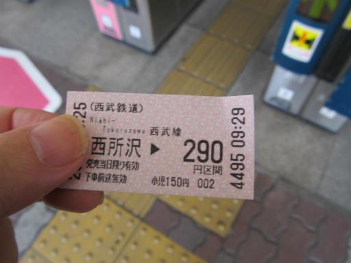 20120326・東京散歩1-07