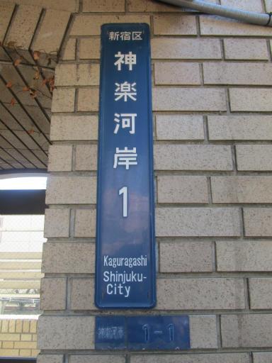 20120326・東京散歩1-18
