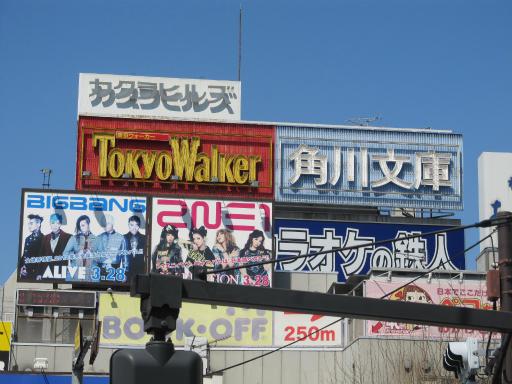 20120326・東京散歩1-15