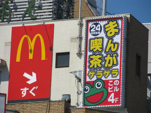 20120326・東京散歩1-14