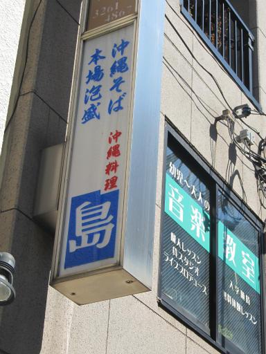 20120326・東京散歩1-23