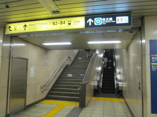 20120326・東京散歩2-05