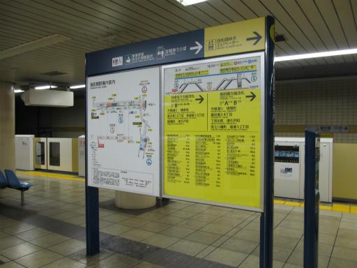 20120326・東京散歩2-03