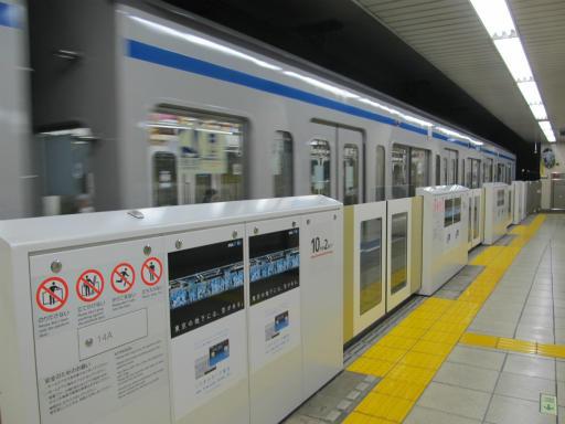20120326・東京散歩2-02