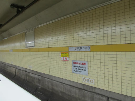 20120326・東京散歩2-04